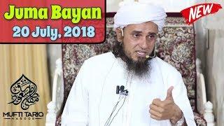 [20 July, 2018] Latest Juma Bayan By Mufti Tariq Masood @ Masjid-e-Alfalahiya | Islamic Group