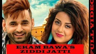 ZIDDI JATTI || EKAM BAWA || FULL VIDEO || NEW PUNJABI SONG 2016 || CROWN RECORDS