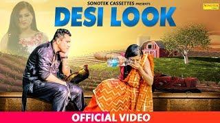 New Haryanvi Song 2018 : Desi Look    Raju Arora, Shruti Gautam    Krishna Sanwra #Sonotek Video