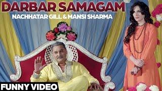 Darbar Samagam - Funny Video | Nachhatar Gill & Mansi Sharma | Jugaadi Dot Com | Punjabi Movie