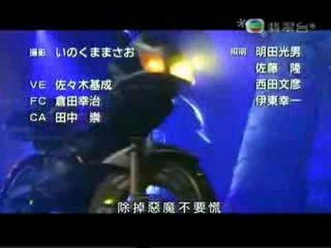 raymond lam- newest song ( è'™é¢è¶...人-劍)