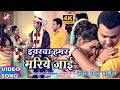 मिठु मार्शल का 2018 का बड़ा Marriage Video   ईयरवा हमर मरिये जाई   Iyarba Hamar mariye Jayi