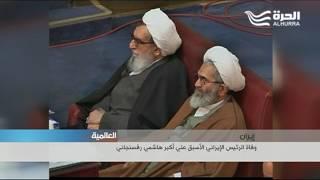 من قمّ الى رئاسة ايران مرتين... وفاة علي أكبر هاشمي رفسنجاني