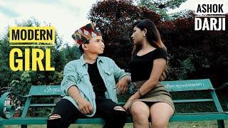 Nepalese Modern Girl | Short Comedy Nepali Film | Ashok Darji | PSTHA