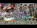 Desh Bhakti song full bass dj mix new 26 january 2018 jalwa song #Status Station