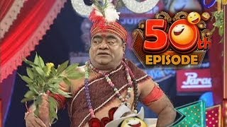 Jabardasth - 16th January 2014 - జబర్దస్త్ - Full Episode (Special Comedy)