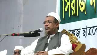 ♥Allama Yahya Mahmood Saheb Dhaka♥ আল্লামা ইয়াহইয়া মাহমুদ ঢাকা