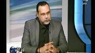 برنامج كلام في الكورة | مع احمد سعيد ولقاء كابتن لؤي دعبس حول إنتخابات نادي الزمالك-16-11-2017