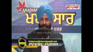 Khabarsar | 23rd April, 2016 | Channel Punjabi Part 3