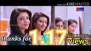 Brahmotsavam Songs - Naidorintikada Song Trailer - Mahesh Babu - Samantha - Kajal Aggarwal