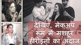 Top Bollywood Actresses in Makeup Room | Videos, Photos, Scandals | YRY18.COM | Hindi