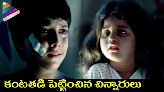 Anjali Movie Best Scene | Baby Shamili and Tarun Emotional Scene | Revathi | Telugu Filmnagar