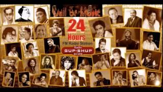Bhal Din Ahile - Singer : Bidya Sagar - Radio Gup Shup 94 3 FM !!!