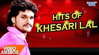 HITS OF KHESARI LAL - Video JukeBOX - Bhojpuri Hot Songs 2017 new