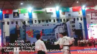 Asian Taekwon-do championship 2018 Mongolia (Ehsan Amini,IRAN)_78