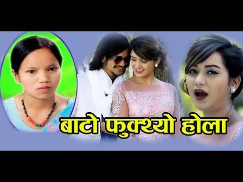 Xxx Mp4 Bishnu Majhi S Lok Dohori Song 2074 Bato Phukthiyo Hola Sarika Kc Arjun Kunwar 3gp Sex