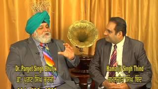 Dr Parget Singh Bhurji - Simran & Meditation
