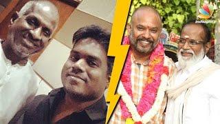 Yuvan unhappy with Gangai Amaran   Latest Tamil Cinema News   Ilayaraja Family