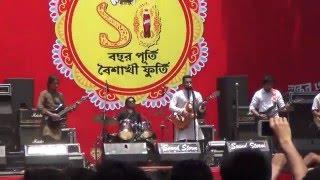 Tumi jodi by hridoy khan from University Of Dhaka