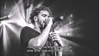 J. Cole - Apparently Hebsub / מתורגם