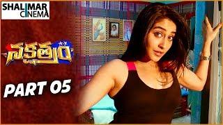 Nakshatram Telugu Movie Part 05/13 || Sundeep Kishan, Sai Dharam Tej, Regina Cassandra, Pragya