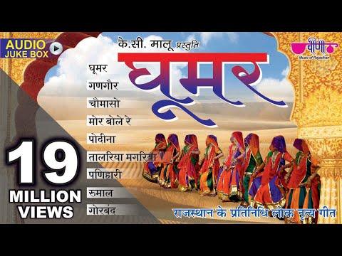 Xxx Mp4 Best Rajasthani Folk Song 2019 Ghoomar Original Jukebox Rajasthani Traditional Dance Songs 3gp Sex