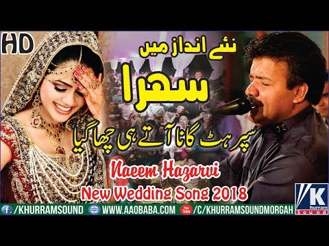 Sehra (Nay Andaaz Main) By Naeem Hazarvi  - New Punjabi Wedding Song 2018