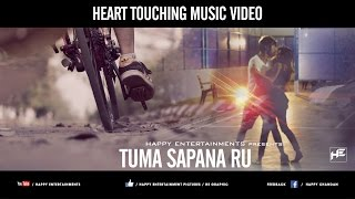 TUMA SAPANA RU | ODIA MUSIC VIDEO | 2016 | HE