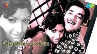 Chandrakantham | Hridayavahini Ozhukunnu song
