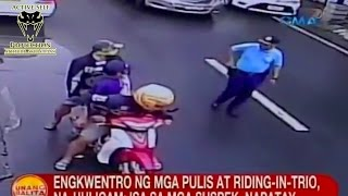 Armed Attackers Try to Ambush Officer, Pay Dearly | Active Self Protection