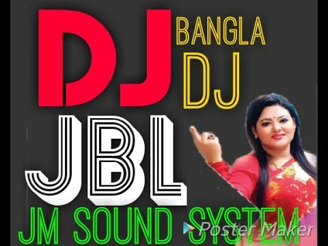 Xxx Mp4 New Bangla Dj Mix Jbl Mahsup Song 2018 Jm Sound System 3gp Sex