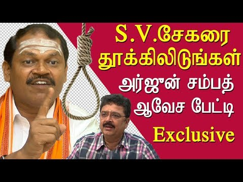 Xxx Mp4 Arjun Sampath Heated Interview H Raja S Ve Shekher Modi Tamil News Live Tamil Live News Redpix 3gp Sex