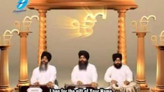 Sarnee Aaeyo Naath Nidhaan - Bhai Sarabjeet Singh Ji Hazuri Ragi Sri Darbar Sahib Amritsar