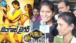 Bengal Tiger Movie Public Review / Response    Ravi Teja, Tamannaah, Rashi Khanna    Sampath Nandi