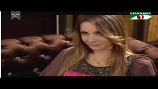 Lukano Bhalobasha_Bangla dubbed_Episode 101