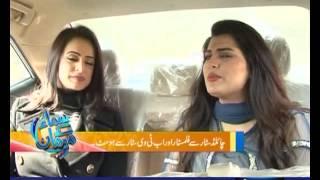 Samaa Kay Mehmaan,  02 Feb 2015