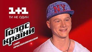 Вилен Кильченко