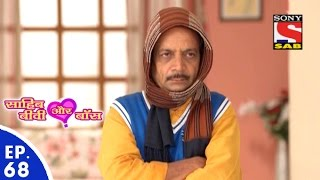 Sahib Biwi Aur Boss - साहिब बीवी और बॉस - Episode 68 - 23rd March, 2016