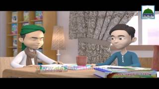 Islamic Cartoon - Avoid Disrespectful (Be Adabi Se Bachen) - Story of Ahmed and Bilal