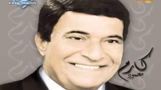 Karem Mahmoud - 3enaby (Audio)   كارم محمود - عنابي