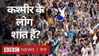 Kashmir के लोग Article 370 क्यों नहीं छोड़ना चाहते? (BBC Hindi)