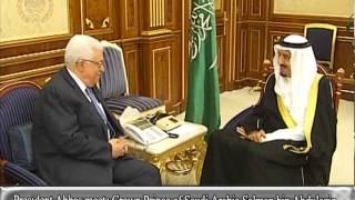 President Abbas meets Crown Prince of Saudi Arabia Salman bin Abdulaziz