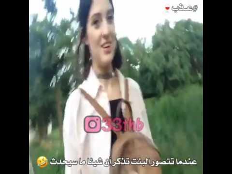 Xxx Mp4 البنت من تصور لازم تصير كارثه 3gp Sex