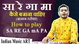How to play SA RE GA mA PA on Harmonium