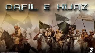 Qafil e Hijaz - Episode 30 - Dost! Ya Dushman