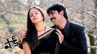 Shock Movie - Nee Ventene Full Video Song - Ravi Teja, Jyothika