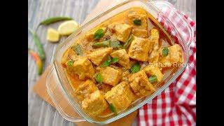 ভাপা ডিমের কোরমা    নারকেল দুধে ডিমের কোর্মা    Vapa Dimer Korma    Egg Curry with Coconut Milk