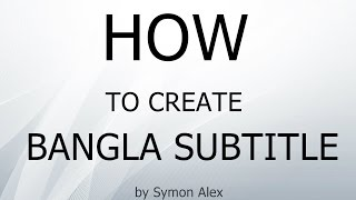 বাংলা সাবটাইটেল টিউটোরিয়াল by Symon Alex