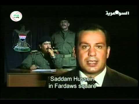 القرارالاخير1 الرئيس صدام حسين وليلة سقوط بغداد