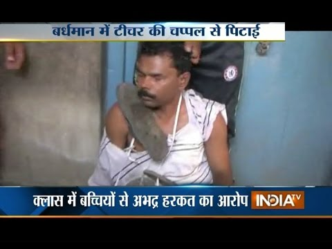 Watch: Teacher Beaten up Publicly by Mob for Molesting School Girls - India TV